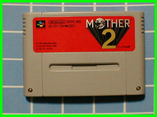 MOTHER2カセット